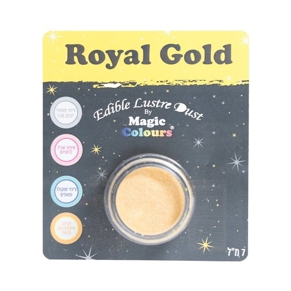 Magic Colours - Puderfarbe Glanz - Gold - Royal Gold - 7 ml - Edible Lustre Dust